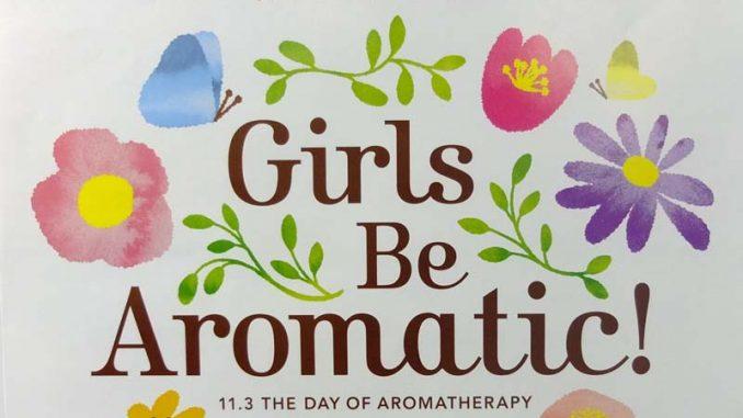 Eliane Zimmermann AiDA Schule für Aromatherapie